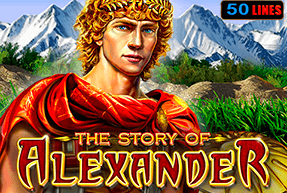 The Story Of Alexander
